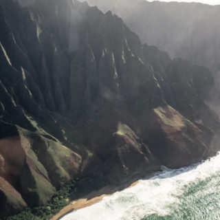 More Awesome Things to Do in Kauai